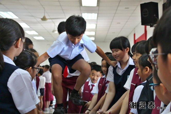 谢贤泰 2020小小领袖营 我是好领袖 I am A Leader SJKC Chung Hwa Presbyterian Muar Johor Malaysia 麻坡小学领袖培训 A098