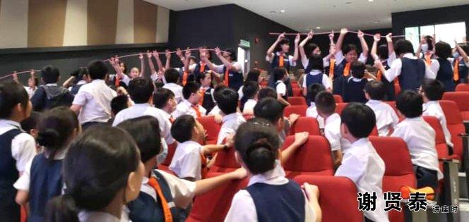 谢贤泰 新山宽柔一小 成为团队领袖 Be A Team Leader 2020小领袖培训营 麻坡小学领袖培训 新山小学培训 A016