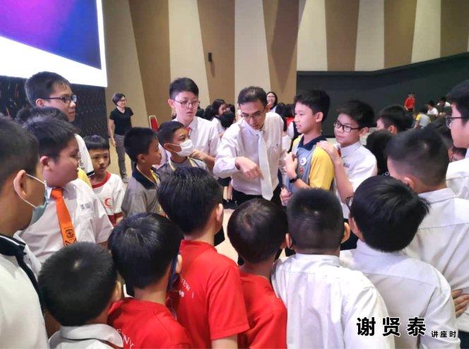 谢贤泰 新山宽柔一小 成为团队领袖 Be A Team Leader 2020小领袖培训营 麻坡小学领袖培训 新山小学培训 A027