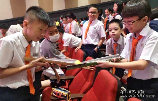 谢贤泰 新山宽柔一小 成为团队领袖 Be A Team Leader 2020小领袖培训营 麻坡小学领袖培训 新山小学培训 A028
