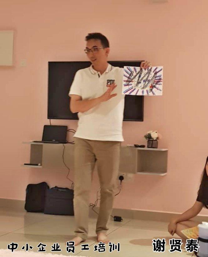 谢贤泰老师 谢贤泰讲师 马来西亚 中小企业员工培训 中小型企业员工培训 员工团队培训 凝聚力培训 合作能力培训 A06