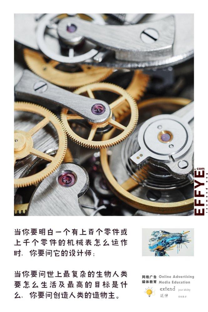 Effye Media 开办教育 峇株吧辖网路宣传媒体资料设计电脑班集体班或个人班 王家豪授课 Raymond Ong A14