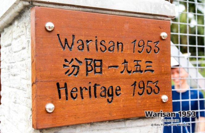 Tony Martin Kher founder of Warisan 1953 Museum at Batu Pahat Johor Malaysia Heritage 1953 Artist Joey Kher A06
