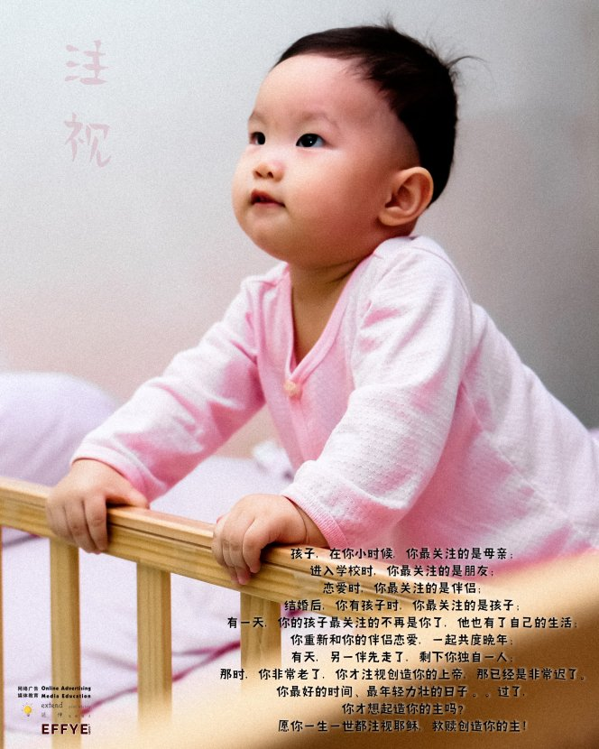 Ong En Xu 王恩旭 Raymond One Effye Ang A017-01