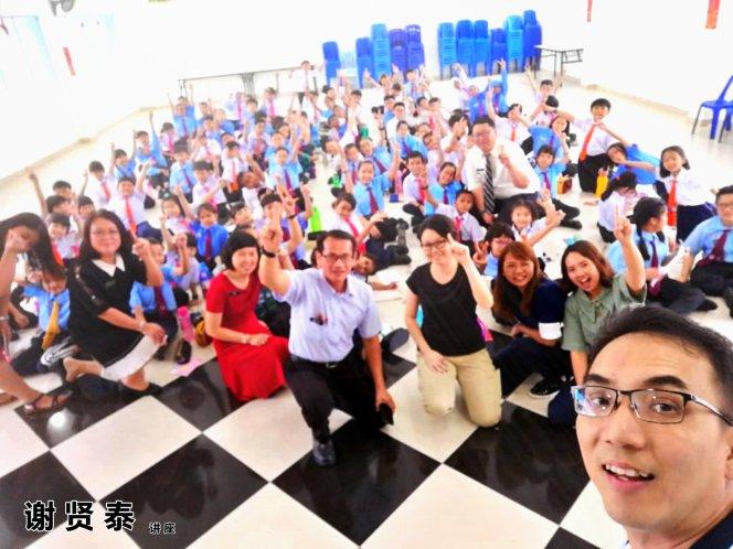谢贤泰 哥打培华小学 小小领袖培训 Be A Team Leader 2020 小学生领袖培训 谢贤泰老师 谢贤泰讲师 领导能力 潜能激发 A01