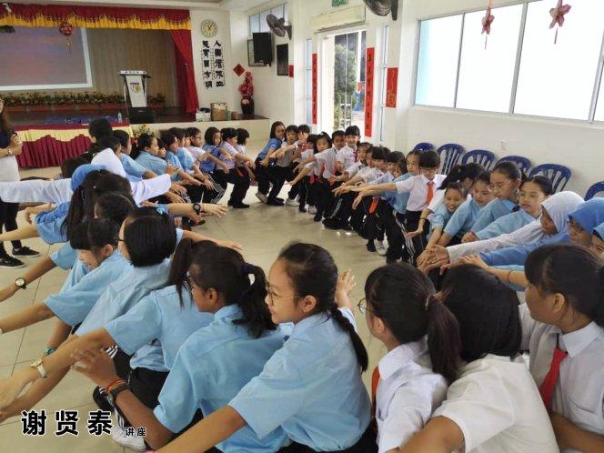 谢贤泰 哥打培华小学 小小领袖培训 Be A Team Leader 2020 小学生领袖培训 谢贤泰老师 谢贤泰讲师 领导能力 潜能激发 A22