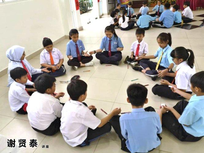 谢贤泰 哥打培华小学 小小领袖培训 Be A Team Leader 2020 小学生领袖培训 谢贤泰老师 谢贤泰讲师 领导能力 潜能激发 A26