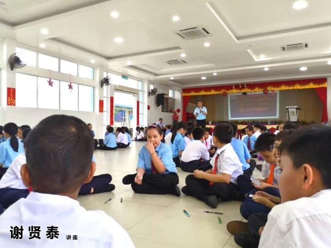 谢贤泰 哥打培华小学 小小领袖培训 Be A Team Leader 2020 小学生领袖培训 谢贤泰老师 谢贤泰讲师 领导能力 潜能激发 A32