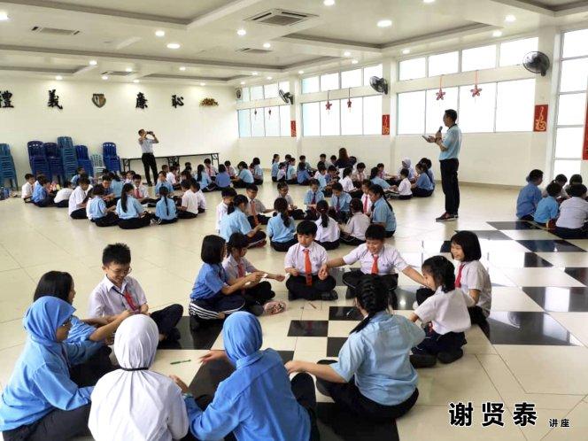 谢贤泰 哥打培华小学 小小领袖培训 Be A Team Leader 2020 小学生领袖培训 谢贤泰老师 谢贤泰讲师 领导能力 潜能激发 A33