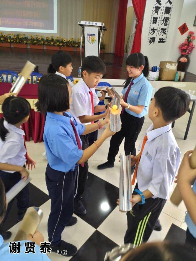 谢贤泰 哥打培华小学 小小领袖培训 Be A Team Leader 2020 小学生领袖培训 谢贤泰老师 谢贤泰讲师 领导能力 潜能激发 A39