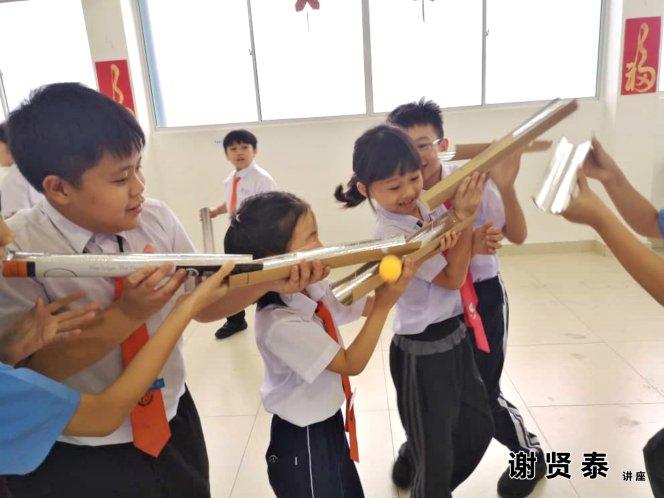 谢贤泰 哥打培华小学 小小领袖培训 Be A Team Leader 2020 小学生领袖培训 谢贤泰老师 谢贤泰讲师 领导能力 潜能激发 A41