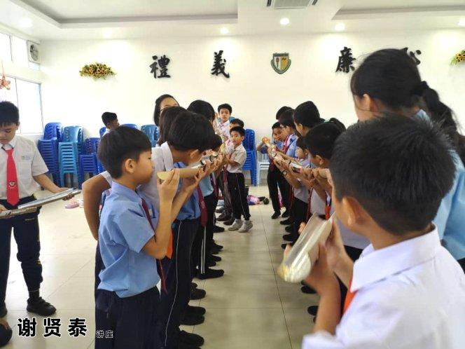 谢贤泰 哥打培华小学 小小领袖培训 Be A Team Leader 2020 小学生领袖培训 谢贤泰老师 谢贤泰讲师 领导能力 潜能激发 A43