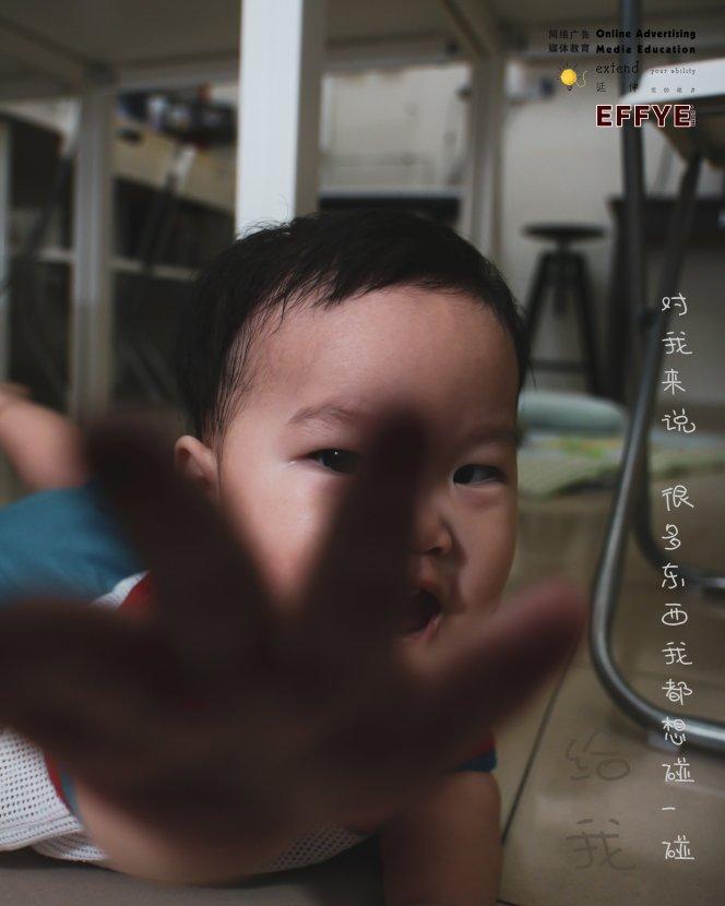 Ong En Xu 王恩旭 Raymond One Effye Ang A013