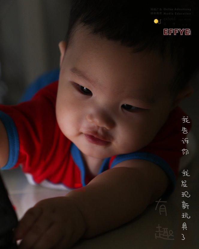 Ong En Xu 王恩旭 Raymond One Effye Ang A014
