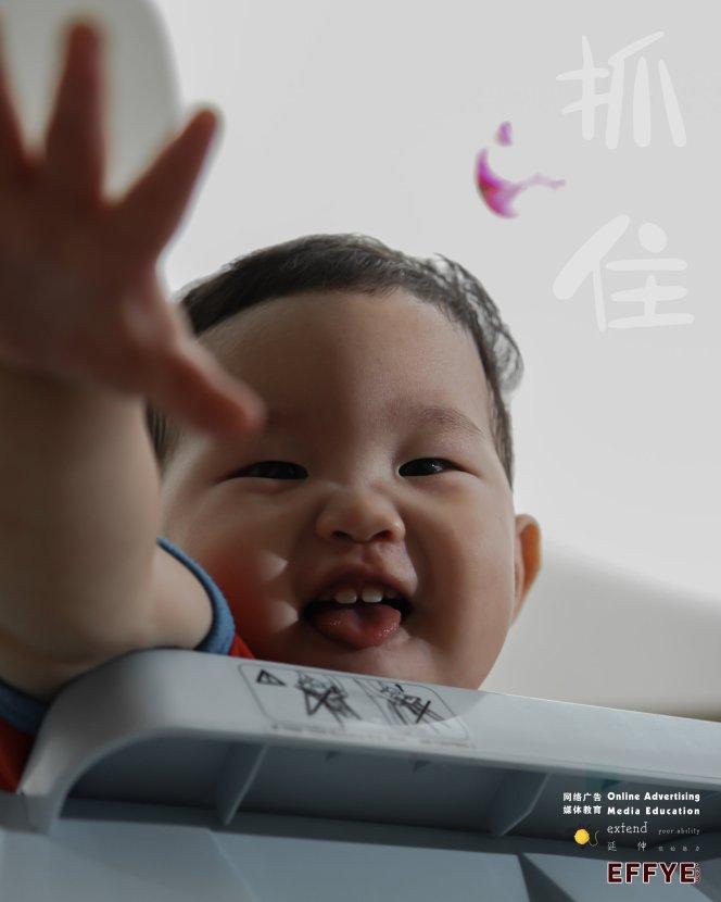Ong En Xu 王恩旭 Raymond One Effye Ang A015