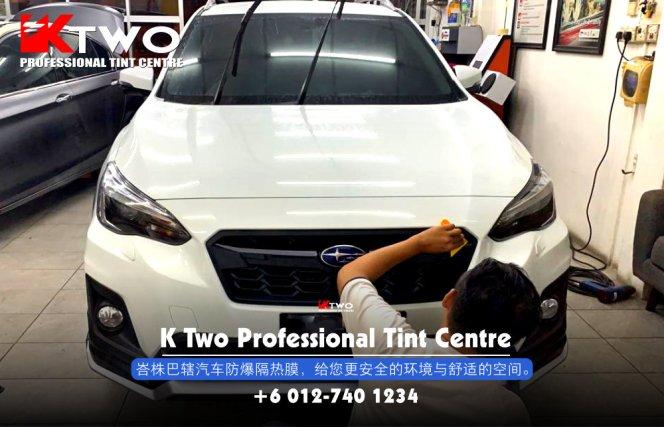 K Two Professional Tint Centre 汽车车镜防爆挡光纸 办公室玻璃窗户防爆隔热膜 B18