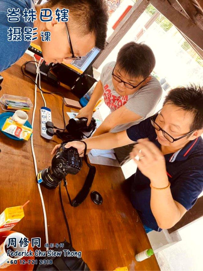 峇株巴辖摄影课摄影课程 马来西亚摄影老师 全职摄影人 摄影师 摄影导师 摄影指导 Federick Chu Siew Thong Malaysia Photographer Instructor D07
