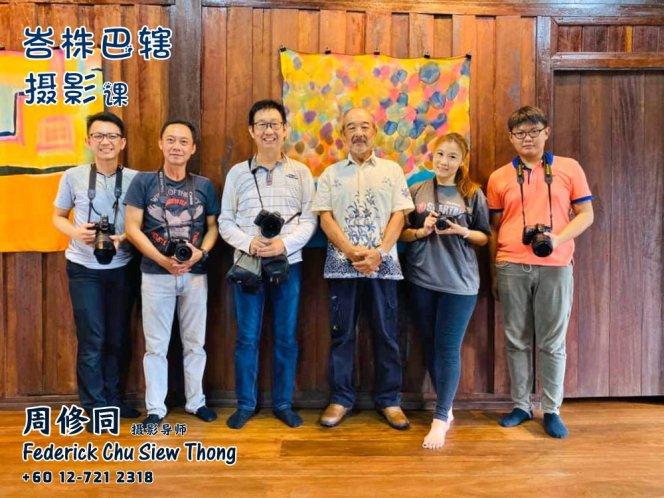 峇株巴辖摄影课摄影课程 马来西亚摄影老师 全职摄影人 摄影师 摄影导师 摄影指导 Federick Chu Siew Thong Malaysia Photographer Instructor D09