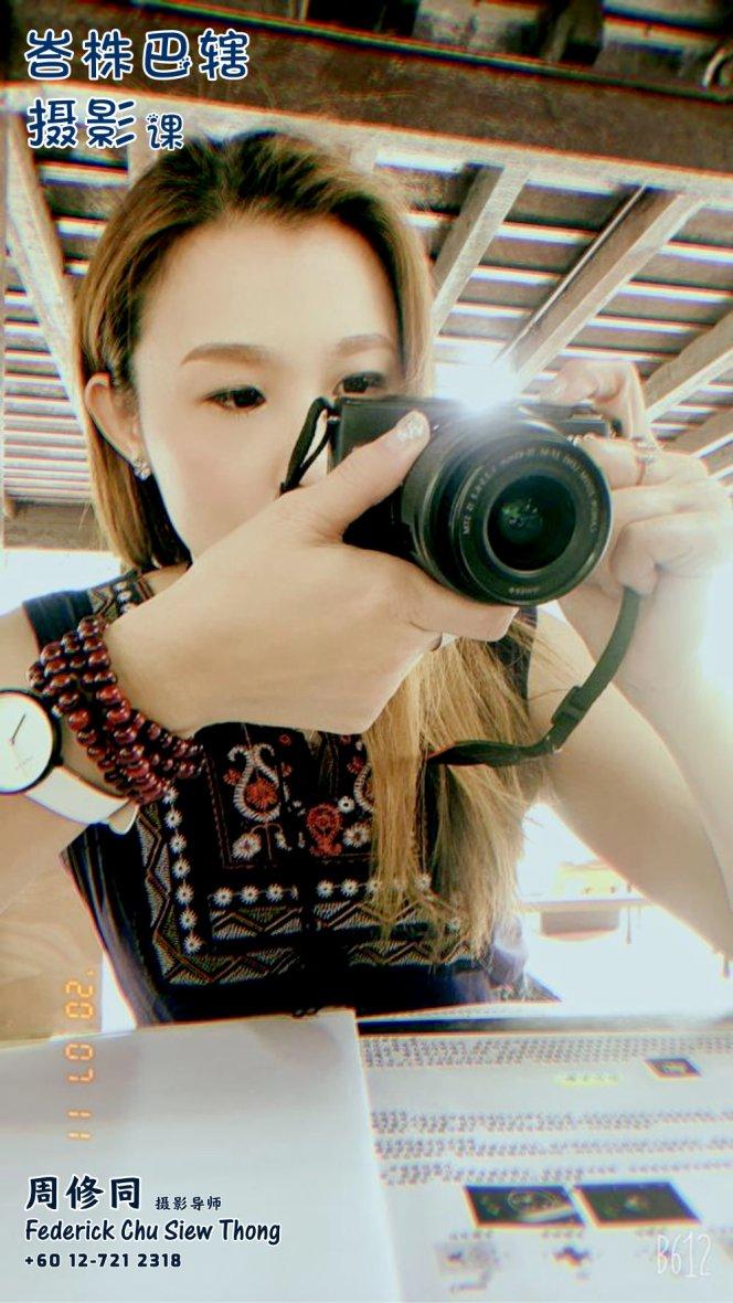 峇株巴辖摄影课摄影课程 马来西亚摄影老师 全职摄影人 摄影师 摄影导师 摄影指导 Federick Chu Siew Thong Malaysia Photographer Instructor D13