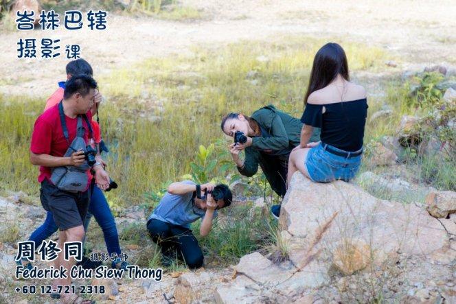 峇株巴辖摄影课摄影课程 马来西亚摄影老师 全职摄影人 摄影师 摄影导师 摄影指导 Federick Chu Siew Thong Malaysia Photographer Instructor D18