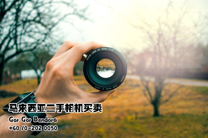 相机杀手 Gor Gor Bendora Second hand camera buy and sell Malaysia Ben Bendora A07