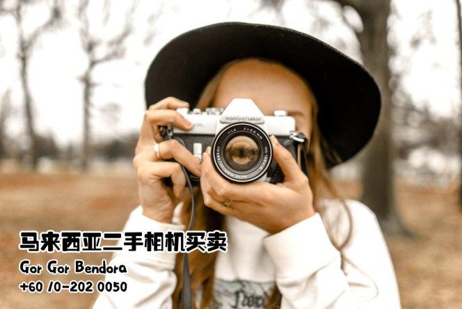 相机杀手 Gor Gor Bendora Second hand camera buy and sell Malaysia Ben Bendora A09