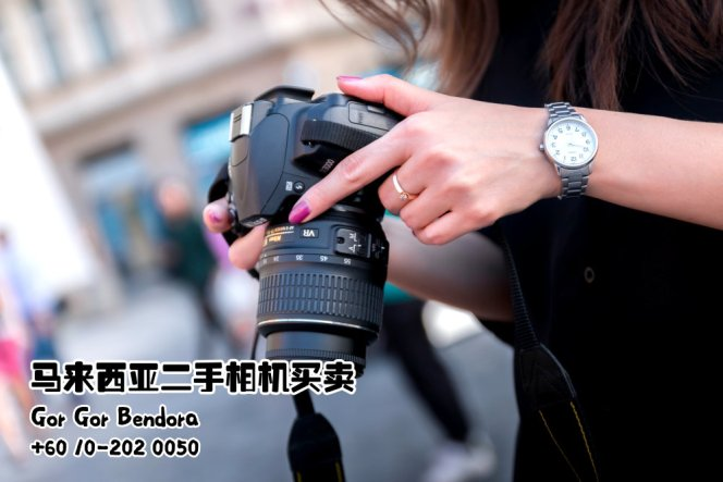 相机杀手 Gor Gor Bendora Second hand camera buy and sell Malaysia Ben Bendora A12