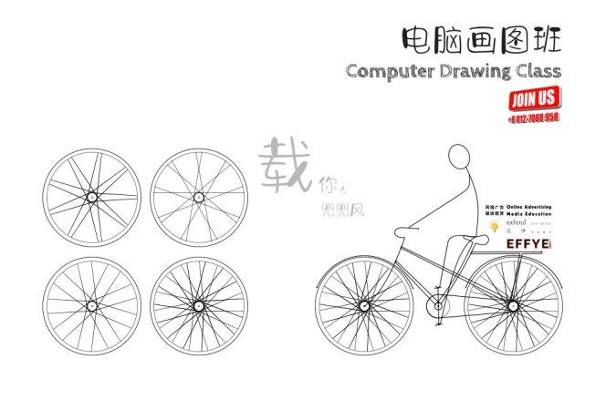 2峇株巴辖电脑画图班 Raymond Ong 王家豪老师 电脑老师 峇株巴辖电脑画图课 A04