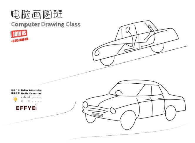 Raymond Ong 王家豪老师 电脑老师 峇株巴辖电脑画图课 A06