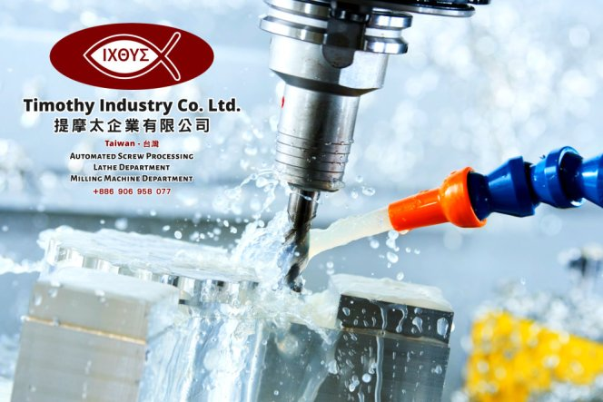 Timothy Industry Co Ltd Taiwan Automated Screw Processing Taiwan Lathe Department Taiwan Milling Machine Department Advanced CNC Machines Quality Control A07