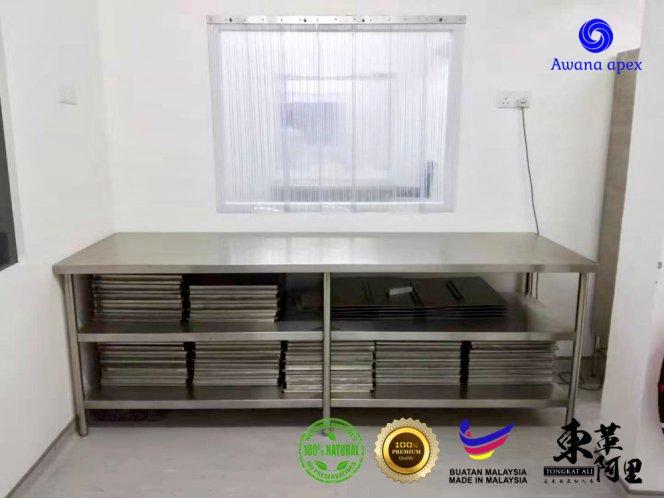 红色东革阿里 加强身体免疫力 增强细胞再生 软化血管 Tongkat Ali 纯天然有机绿色植物 Awana Apex Manufacturer A003-B06