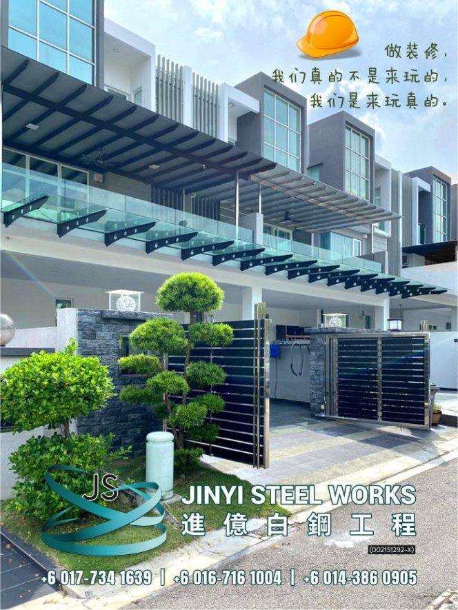 Jinyi Steel Works 铁门 钢门与不锈钢产品制造商 为您定制钢铁产品与安装 柔佛 马六甲 森美兰 吉隆坡 雪兰莪 彭亨 峇株巴辖 装修商 不锈钢制造商 B06-02