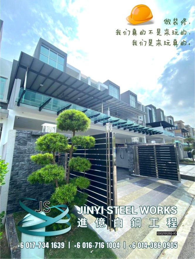 Jinyi Steel Works 铁门 钢门与不锈钢产品制造商 为您定制钢铁产品与安装 柔佛 马六甲 森美兰 吉隆坡 雪兰莪 彭亨 峇株巴辖 装修商 不锈钢制造商 B06-03