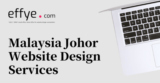 Malaysia Johor Website Design Services