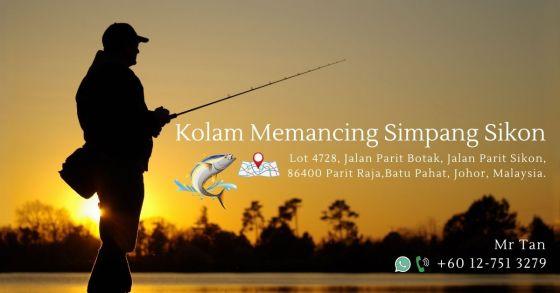 Kolam Memancing Simpang Sikon - Parit Raja Batu Pahat Johor Malaysia A00-01