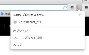 chrome_extention1