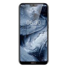 Sale On Nokia Mobiles Buy Nokia Smartphones At Best Price