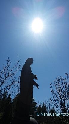 Marie - Vierge Noire