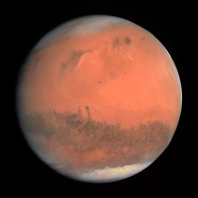 মঙ্গলগ্রহ বা Mars