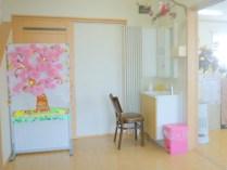 えがお介護センターひびき愛玄関