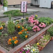 グループホーム杉矢崎前花壇