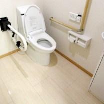 えがお介護センターひびき愛トイレ