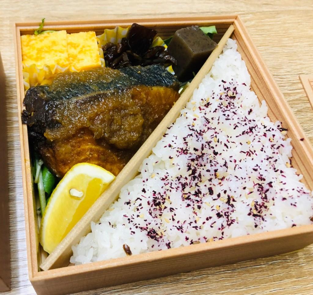 虎ノ門Vegi&Fish(ベジ&フィッシュ)さんのお弁当2