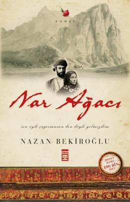 nar-agaci