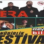 Aydın Günü Birlik Festival – 10 Mart 2019