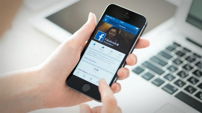 FACEBOOK SİZİN HAKKINIZDA NE TÜR BİLGİLER TOPLUYOR ? facebook mobil tasarim degisti