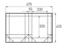 Вертикальный бумажный пакет V230x320x100