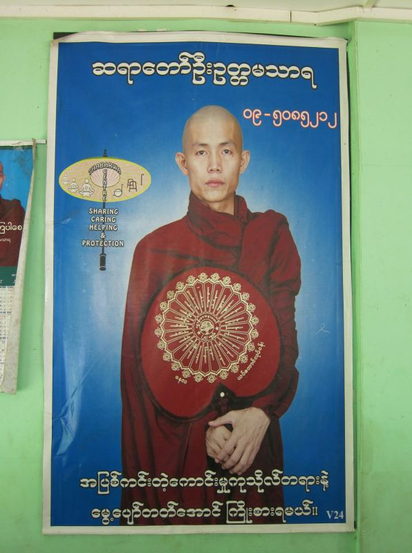 All over the centre were images of Sayadaw, calendars of Sayadaw, and quotes from Sayadaw. Small wonder he was a bit of a celebrity.