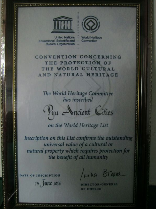 The UNESCO certificate. They took it off the wall so I could photograph it, because the sun was reflecting in the glass. Because of this, I feel obliged to add the photo to this post.