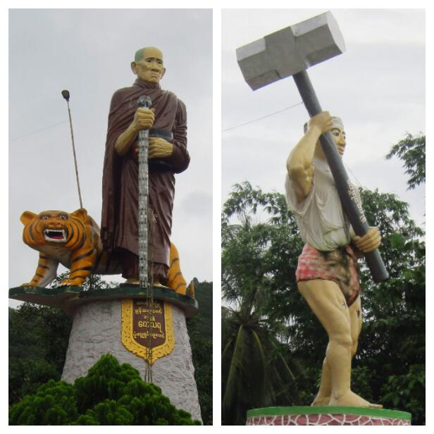 Guardians of the site: Monk with large-cheeked tiger, and muscular-legged, oversized-hammer man.